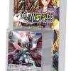 Card Fight !! Vanguard TH - ภาค G G-Booster Set 2 [VG-G-BT02-1]