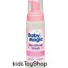 สบู่และแชมพูแห้ง Baby Magic No-Rinse Wash 7 oz
