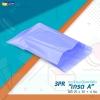 (100ซอง) ซองไปรษณีย์พลาสติก สีม่วง 25x31 cm+ 4 cm