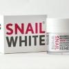 Snail White Cream สเนลไวท์