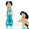 ตุ๊กตาผ้า Jasmine 21 นิ้ว Disney USA