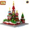 &#x2605 Loz &#x2605 Vasile Assumption Cathedral &#x2605 มหาวิหารเซนต์เบซิล