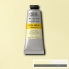 GALERIA Acrylic 60 ml.