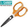 กรรไกร SDI i-SHARP NO.0925C