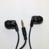 Ultimate Ears MetroFi 170