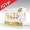 Gluta Frosta Plus กลูต้าฟรอสต้าพลัส