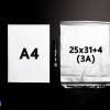 (500ซอง) ซองไปรษณีย์พลาสติกขนาด 25x31 cm+ แถบกาว 4 cm สีขาวนม เกรด A