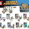เลโก้จีน SY 657 ชุด Hero Assemble 8 กล่อง