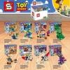 เลโก้จีน Sy.661 ชุด Toy story 8 กล่อง