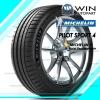 205/55R16 รุ่น PILOT SPORT 4 ยี่ห้อ Michelin ยางรถเก๋งและรถเอสยูวี ZR