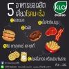 5 อาหารยอดฮิต เสี่ยงโรคมะเร็ง