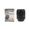 MEIKE Macro Extension Tube Auto Focus For Nikon