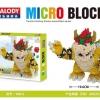 Nanoblock : Koopa Mario