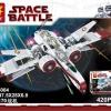 เลโก้จีน LELE 35004 Starwars ชุด ARC-170 Starfighter