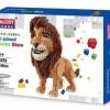 นาโนบล็อค : The Lion King