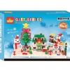 นาโนบล็อค : Christmas Set 6 IN1 (2,000 ชิ้น)
