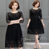 Cliona made'Sensuality Black Lace Dress