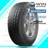 245/70R16 รุ่น Latitude Cross ยี่ห้อ Michelin ยางรถเอสยูวี / ยางรถเก๋ง / กระบะ