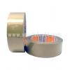 กระดาษกาวในตัว KOLA TAPE / 2 นิ้ว