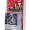 Card Fight !! Vanguard TH - ภาค G G-Trial Deck 1 [G-TD01]