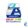Double A COLOR PRINT 90 gsm.