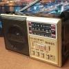 WAXIBA XB-324URT วิทยุพกพา FM AM SW MP3 สีทอง