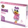 นาโนบล็อค HC Magic 9051 Daisy Duck