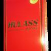 E-HULASS SWIZERLAND อาย - ฮูลาสส์ สวิสเซอร์แลนด์ อาหารเสริมดูแลดวงตา
