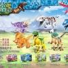 เลโก้ Jurassic Ye.77021 ชุด 9 กล่อง