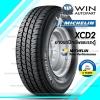 205/75R14 รุ่น XCD2 ยี่ห้อ Michelin ยางรถปิคอัพและรถตู้