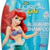 ยาสระผมผสมครีมนวดเด็ก L'Oreal Kids 2 in 1 , Extra Gentle กลิ่น Blueberry