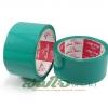 """Louis Tape OPP สีเขียว 2"""" x 45y"""