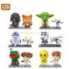 Nanoblock : Star Wars &#x2605 L