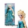 ตุ๊กตา Elsa Classic doll ขนาด 12 นิ้ว [Disney USA]