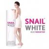 Snail White Body Booster ครีมบำรุงผิวกาย