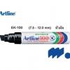 Artline 100