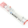 MONO zero ER-KUR 2.3 mm.