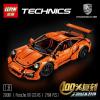 เลโก้จีน LEPIN 20001 ชุด Porsche 911 GT3 RS