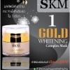GOLD WHITENING COMPLEX MASK เปิดผิวใหม่ ให้ขาวใสรูสึกได้