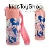 กระติกน้ำพร้อมกระเป๋าหิ้ว Minnie Mouse Water Bottle with Neoprene Cover