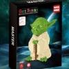 นาโนบล็อค เลโก้จิ๋ว : Yoda Master