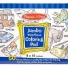 สมุดระบายสีเล่มใหญ่ Jumbo Coloring Pads - เด็กผู้ชาย