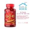 Q-Sorb™ Co Q-10 120 mg. 120 Softgels โคเอนไซม์คิวเทน ผลิตพลังงานพื้นฐานของเซลล์โดยเฉพาะในอวัยวะที่ต้องการพลังงานสูง เป็นสารต้านอนุมูลอิสระ ช่วยชะลอความเสื่อมของเซลล์ในร่างกาย 1 เม็ด 120 มก. 1 ขวด 120 เม็ด จาก Vitamin World