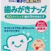ผ้าเช็ดฟันเด็กทารกพีเจ้น ขนาด 42 ชิ้น