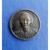 เหรียญสมเด็จฯ กรมพระยาดำรงราชานุภาพ ที่ระลึก100 ปี กระทรวงมหาดไทย