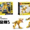 เลโก้จีน 2 IN 1 - หุ่นตัวเดียวสลับได้ 2 แบบ