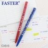 ปากกา Faster CX510 (น้ำเงิน)