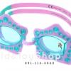 แว่นตาว่ายน้ำสำหรับเด็กลายเจ้าหญิง Ariel Swim Goggles for Girls [USA]