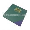 สมุดเก็บนามบัตร V.S.K.966