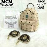 กระเป๋าแบรนด์ : mcm mini ✔ เกรด : พรีเมียม